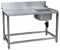 Стол предмоечный СПМП-7-4 для туннельных посудомоечных машин МПТ без душирующего устройства