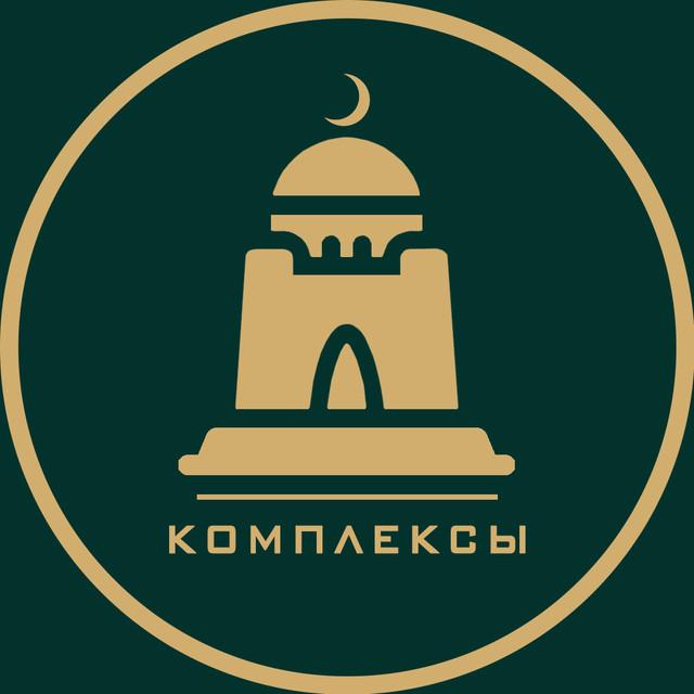 Строительство мемориальных комплексов и мазаров