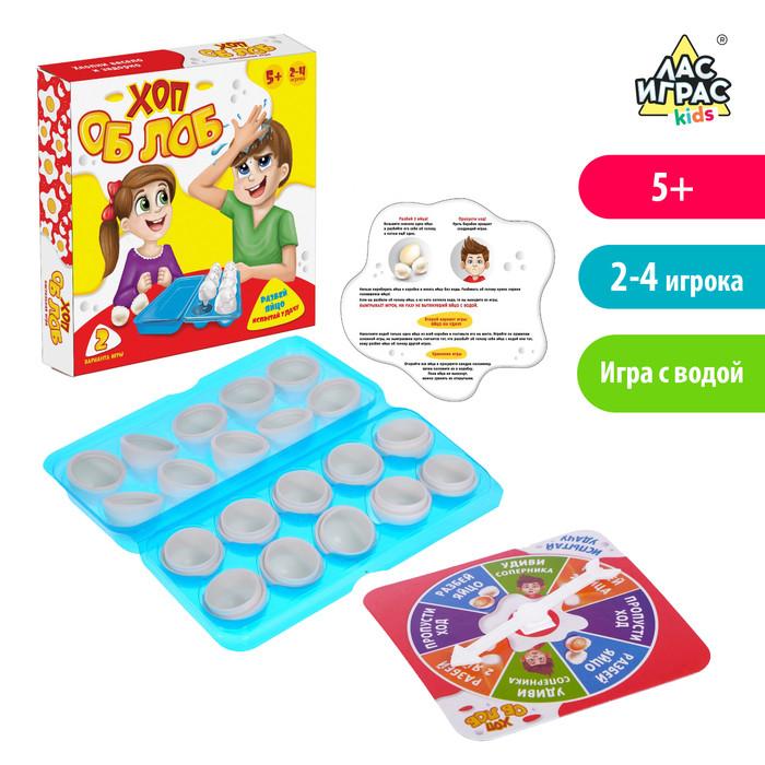 Настольная игра на везение «Хоп об лоб», яйца, 2 варианта игры