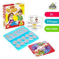 Настольная игра на везение «Хоп об лоб», яйца, 2 варианта игры, фото 1