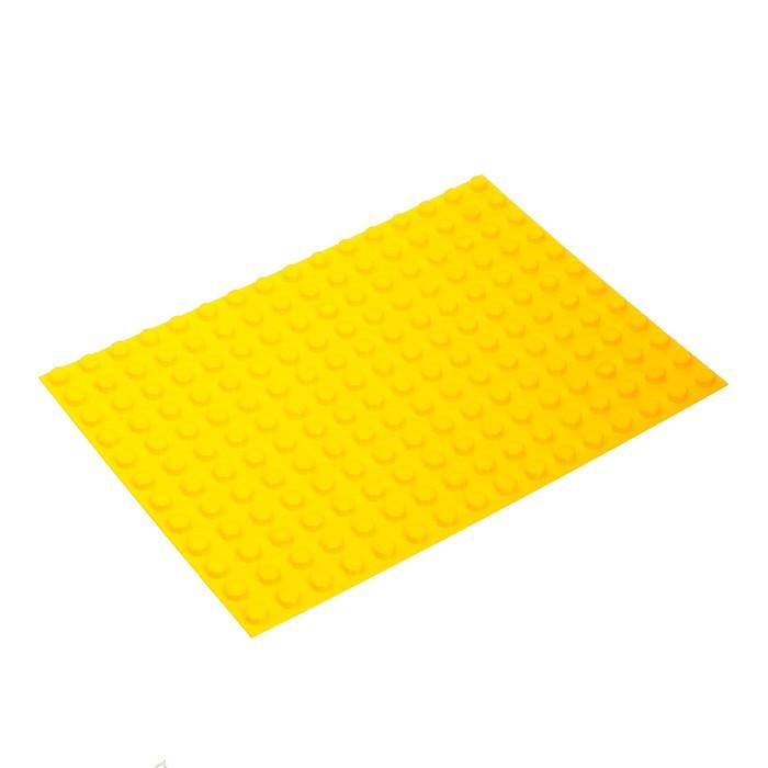 Пластина-основание для конструктора, малая цвет Желтый 25,5 х19 см