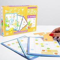 Настольная игра головоломка Puzzle «IQ-блоки 14 элементов», 5+, фото 1