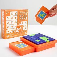 Игра головоломка «Кубик в кубе», 14 объемных деталей, фото 1