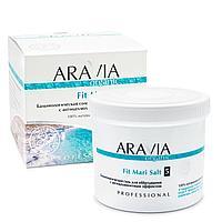Бальнеологическая соль для обёртывания тела с антицеллюлитным эффектом Fit Mari Salt