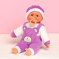 Пупс мягконабивной «Малыш» с соской, МИКС, фото 1