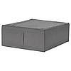 Сумка для хранения СКУББ темно-серый 44x55x19 см ИКЕА, IKEA