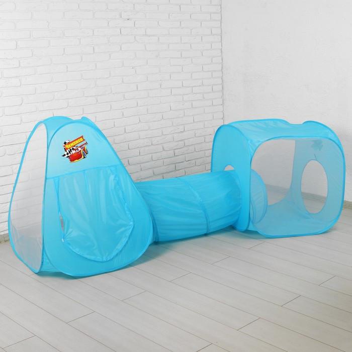 """Игровая палатка с туннелем """"Чемпион"""""""