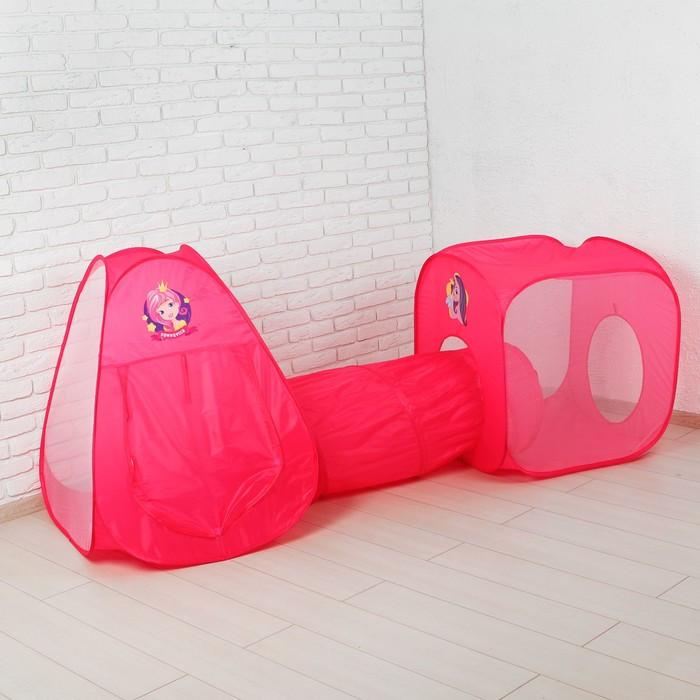 """Игровая палатка с туннелем """"Прицесса"""""""