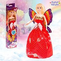 Кукла с крыльями «Фея огня», гель с блёстками и стразы в наборе