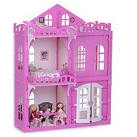 Домик для кукол «Дом Элизабет» с мебелью, цвет бело-розовый, фото 1