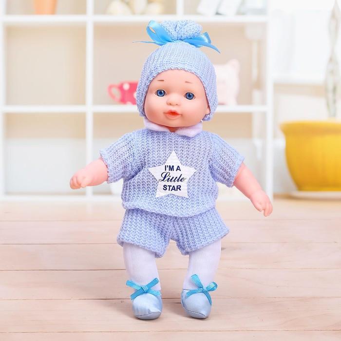 Пупс «Мой малыш» в костюме, МИКС