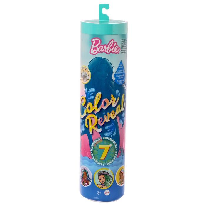 Кукла Барби волна 4, сюрприз