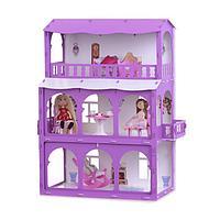 Домик для кукол «Дом Бриджит» бело-сиреневый, фото 1