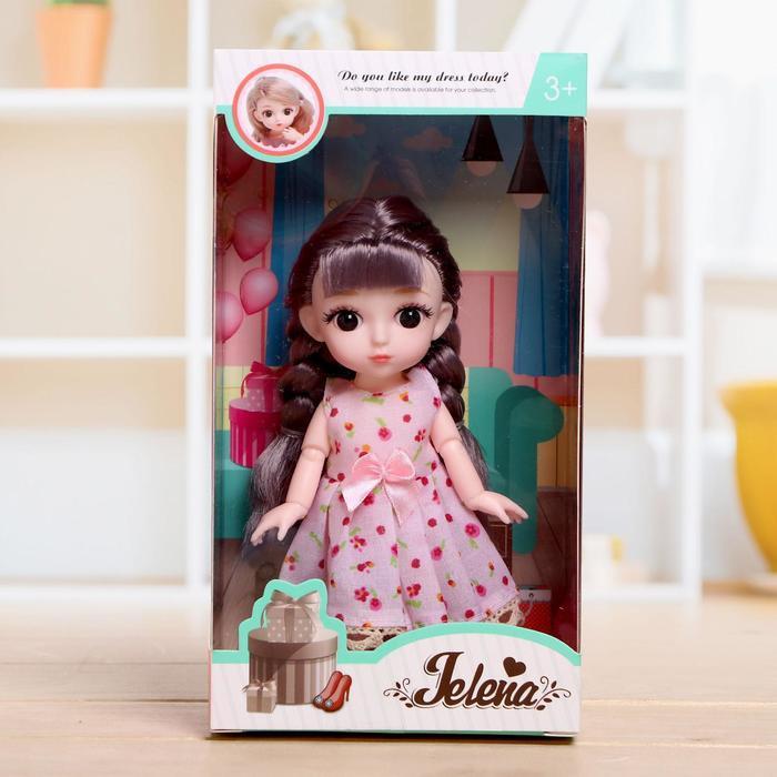 Кукла модная шарнирная «Эльза» в платье