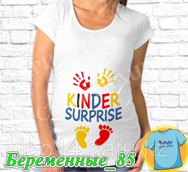 """Футболка с принтом """" Kinder surprise """""""