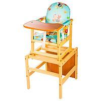 Стул-стол для кормления ПДМК Октябренок Лужок Светлый орех (О6)