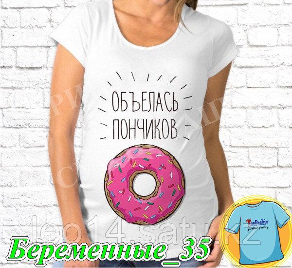 """Футболка с принтом """" Объелась пончиков """""""