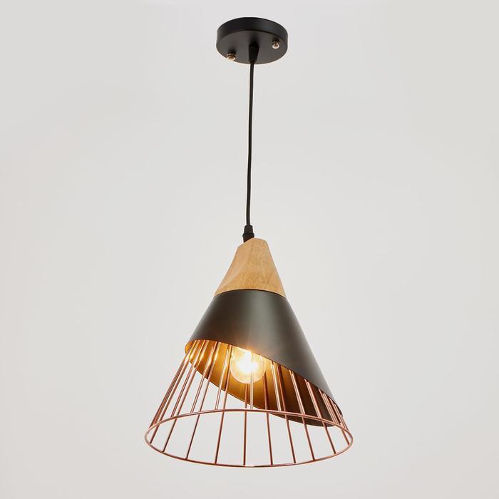 Светильник 34523/1 E27 40Вт черный-розовое золото 25х25х27-127 см