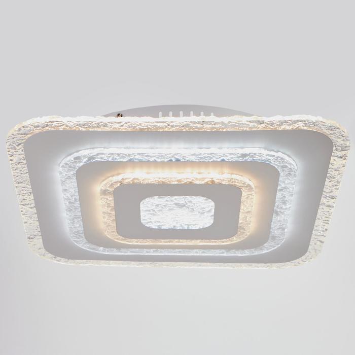Светильник c ПДУ 69532/1 LED 153Вт диммер белый 50,5х50,5х6,5 см