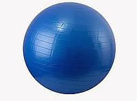 Фитбол мяч