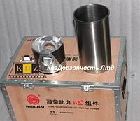 Поршневая группа на двигатель Weichai (ZL50G/SD16 280л/с) WD615E2 0010 зеленый