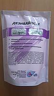Дезинфицирующие салфетки 70 шт в мягкой упаковке Дезивайпс И