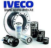 Запчасти IVECO. На грузовые и легковые автомобили.