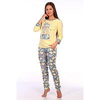 Костюм женский «Любовь» (лонгслив, брюки), цвет желтый/синий, размер 44