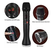 Беспроводной Bluetooth микрофон для караоке