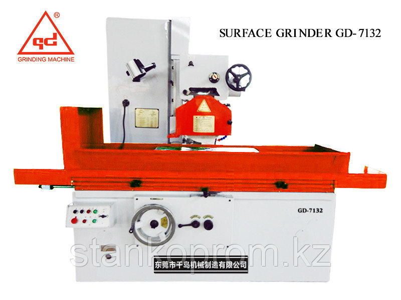 GD-7132 Плоскошлифовальный станок