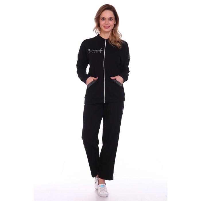 Костюм женский (толстовка, брюки), цвет чёрный, размер 54