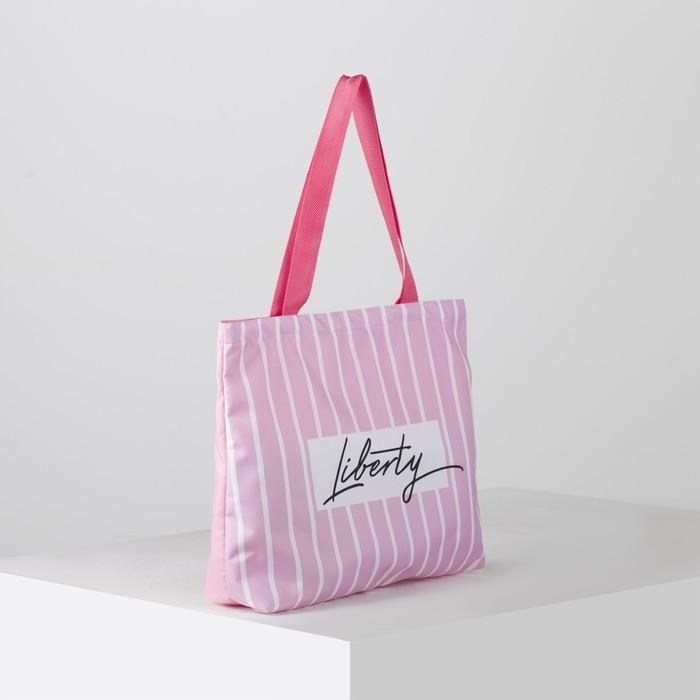 Сумка шоппер, отдел на молнии, без подклада, цвет розовый