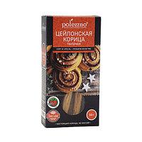 Корица Polezzno цейлонская палочки, 50 г (срок до 18.06.22)