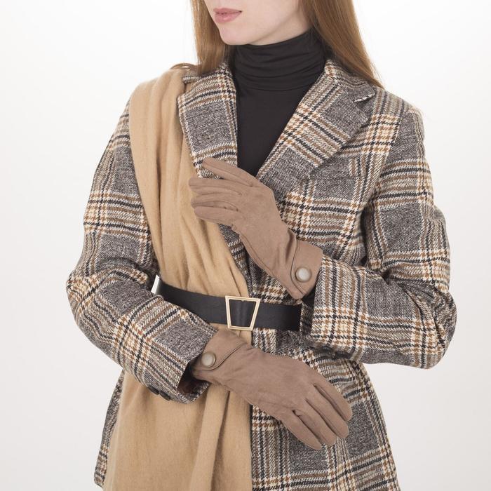 Перчатки жен, 23,5 см, безразмер, без утеплителя, манжет большая пуговица, св коричневый
