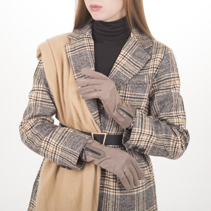 Перчатки жен, 23,5 см, утеплитель иск мех, манжет молния, бежевый
