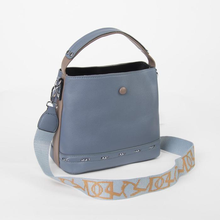 Сумка жен 17913, 23*3*20, отд на молнии, н/карман, длин ремень, синий