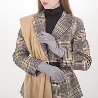 Перчатки жен, 23,5 см, безразмер, без утеплителя, манжет широкий иск кожа, светло-серый