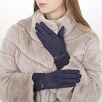 Перчатки жен, 23,5 см, безразмер, без утеплителя, манжет резинка, синий