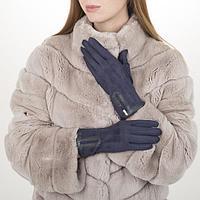 Перчатки жен, 23,5 см, безразмер, без утеплителя, манжет стразы, синий, фото 1