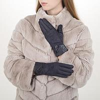 Перчатки жен, 23,5 см, утеплитель иск мех, манжет 4 пуговицы, синий
