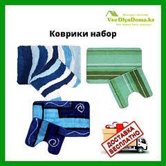Коврики набор для ванной