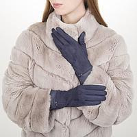 Перчатки жен, 23,5 см, безразмер, без утеплителя, манжет широкий иск кожа, синий