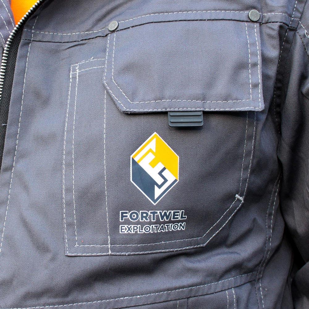Рабочая одежда с вашим логотипом