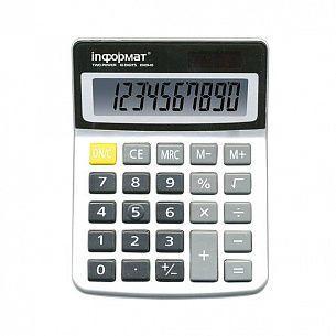 Калькуляторы с вашим логотипом