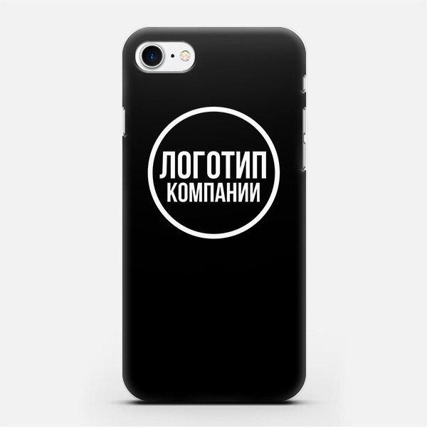Чехлы на телефон с логотипом