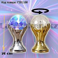 Диско-шар декоративный светодиодный крутящийся в ассортименте