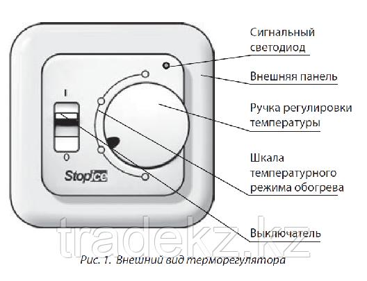 Терморегулятор для теплого пола ТР 140 белый (SI), фото 2