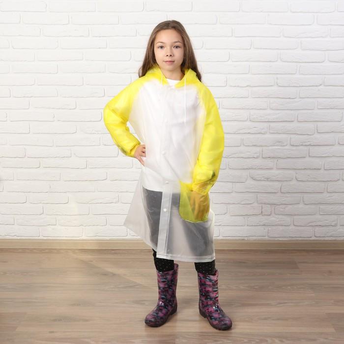 Дождевик детский «Гуляем под дождём», жёлтый размер XL