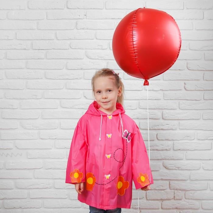 """Дождевик детский на кнопках с капюшоном """"Бабочка и цветы"""" р-р S"""