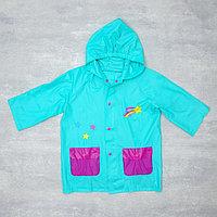 Детский дождевик «Единорог», размер S